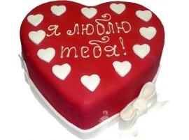 Торт Я люблю тебя № 556