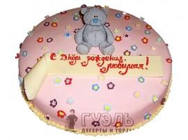Детский торт Мишка Тедди № 268
