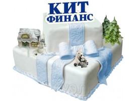 Новогодний корпоративный торт № 525 КИТ-Финанс